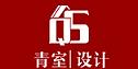 阳泉经济技术开发区青室设计