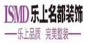 郑州乐上名都装饰工程有限公司