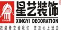 广东星艺装饰集团惠州有限公司东莞寮步分公