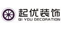 宁波起优装饰工程有限公司