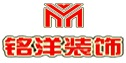 大庆市铭洋装饰设计有限公司