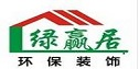 肇庆市绿赢居环保工程有限公司