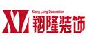 沧州市翔隆装饰工程有限公司