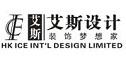 浙江艾斯装饰工程有限公司