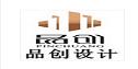 张家港市品创设计工程有限公司