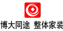 北京博大同途装饰    家合联众分公司