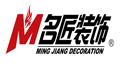 广东名匠装饰集团南京分公司