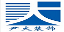 广州市帕圣装饰设计有限公司