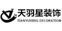 苏州天羽星装饰设计工程有限公司