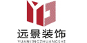 宜昌远景装饰工程有限公司