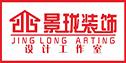 重庆市合川区景珑装饰设计工作室