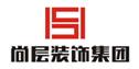 惠州市尚层实业有限公司