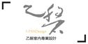苏州乙磐设计装饰有限公司