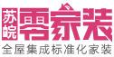 易居(北京)电子商务股份有限公司