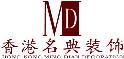 曲靖香港名典装饰