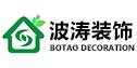 庆阳波涛装饰设计工程有限公司