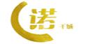 淄博一诺千城装饰工程有限公司