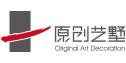 北京原创艺墅国际建筑装饰工程有限公司