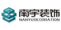 杭州南宇装饰工程有限公司