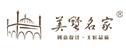 荆州美墅名家装饰设计有限公司