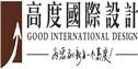 北京高度国际设计公司