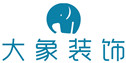 衡水大象装饰工程有限公司