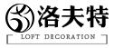 宁波江东洛夫特装饰有限公司
