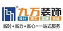上海九万建筑装饰工程有限公司太仓分公司