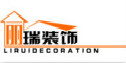上海丽瑞建筑装饰设计工程有限公司
