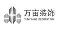 温州万亩装饰工程有限公司