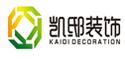上海凯邸装饰临海分公司