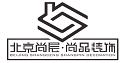 北京尚层尚品装饰工程有限公司