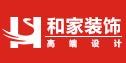 张家港和家装饰工程有限公司