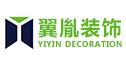 上海翼胤装潢设计有限公司