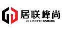 天津居联峰尚装饰工程有限公司长沙分公司
