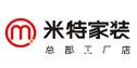 湖南米特装饰设计工程有限公司