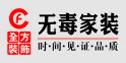 江苏全方装饰工程有限公司