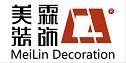 广州美霖装饰股份有限公司清远分公司