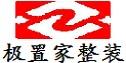 湘潭县易俗河镇极置家建材家居店