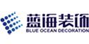 金华蓝海装饰