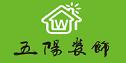 连云港市五阳装饰设计工程有限公司