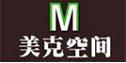 鞍山美克空间装饰工程有限公司