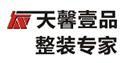 重庆天馨壹品实业有限公司
