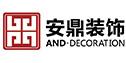 宁波安鼎装饰工程有限公司