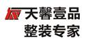 重庆天馨壹实业有限公司