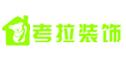 蚌埠考拉装饰工程有限公司