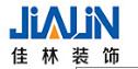 丹东市佳林装饰工程有限公司