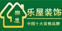 扬州市乐屋装饰工程有限公司