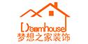乐山市梦想之家装饰工程有限公司