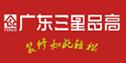 三星品高装饰淮安公司